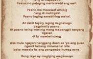 Paano mo itutuloy ang himig